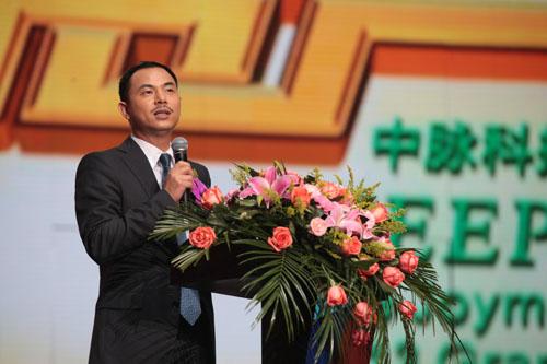 中脉国际全球执行总裁张琦致辞