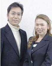 Kei Itaka and Midori Tajima