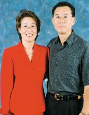 Ronnie and Sally Park