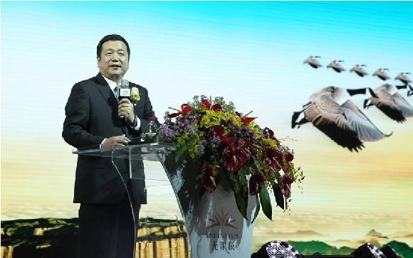 2014无限极(中国)领导人年会俞江林行政总裁致辞