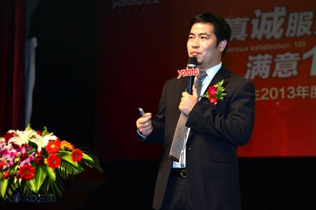 副总裁施光辉先生强调聚焦目标,用全方位的行动达成目标