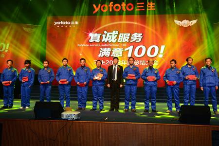 2013年度优秀团队表彰(装卸队)