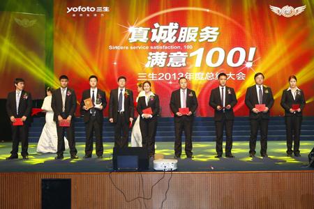 2013年度优秀团队表彰(车队)